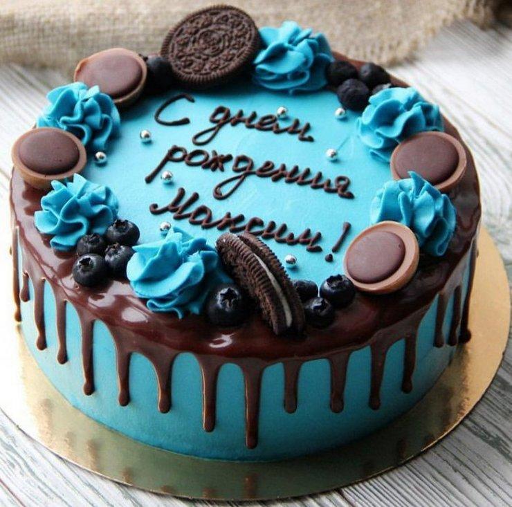 Голубой кремовый торт для мужчины или парня на день рождения