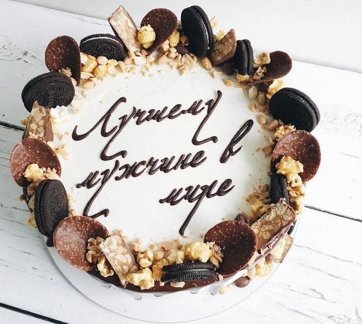 Торт лучшему мужчине в мире простой дизайн