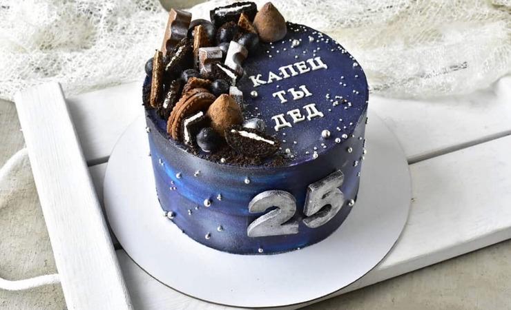 Торт мужчине на день рождения с прикольной надписью капец ты дед на 25 лет