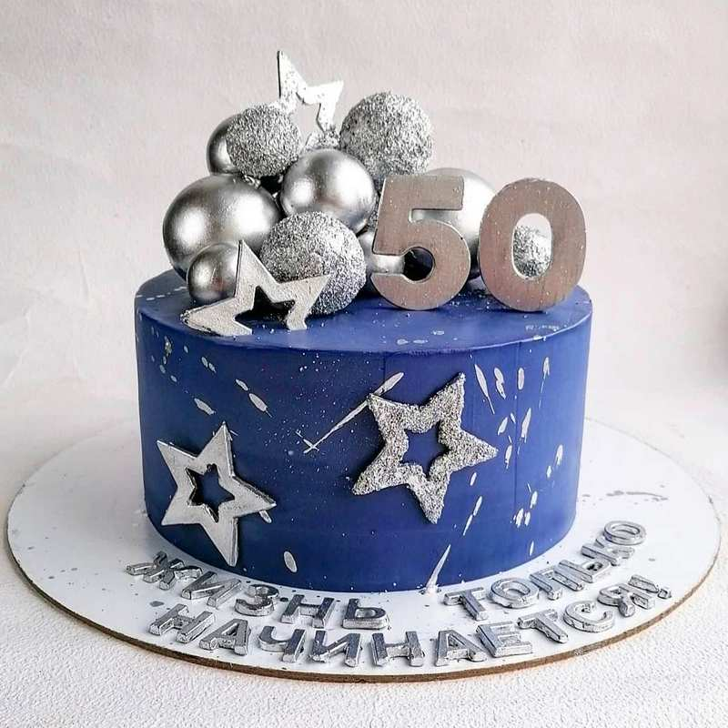 Торт на юбилей 50 лет синий украшен серебром для мужа мужчины на день рождение