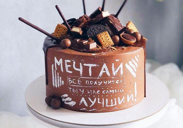 Торт мужу на день рождения с надписью мечтай все получится