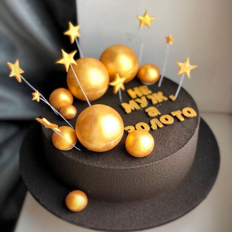 Торт не муж а золото на день рождения украшен звездами и шарами