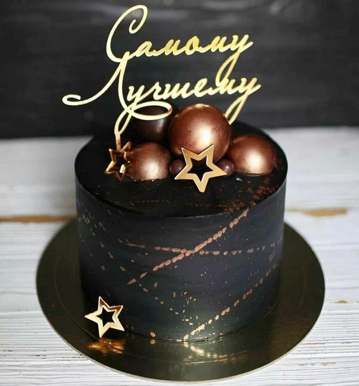 Торт самому лучшему мужу мужчине дизайн со звездами и золотыми шарами