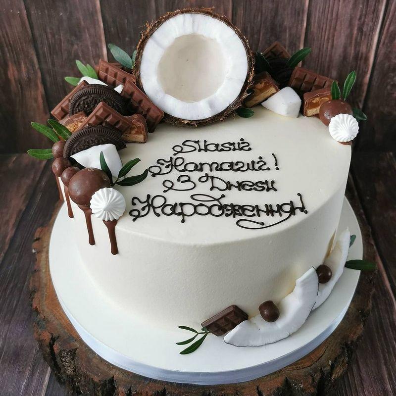 Торт мужской с кокосом на день рождение