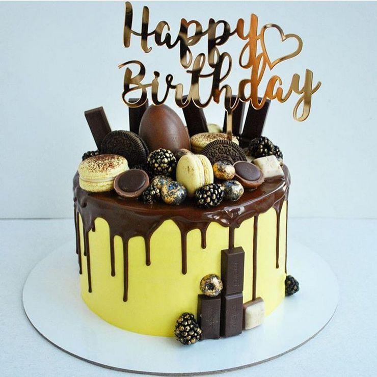 Оригинальный желтый торт мужчине мужу на День рождения с надписью