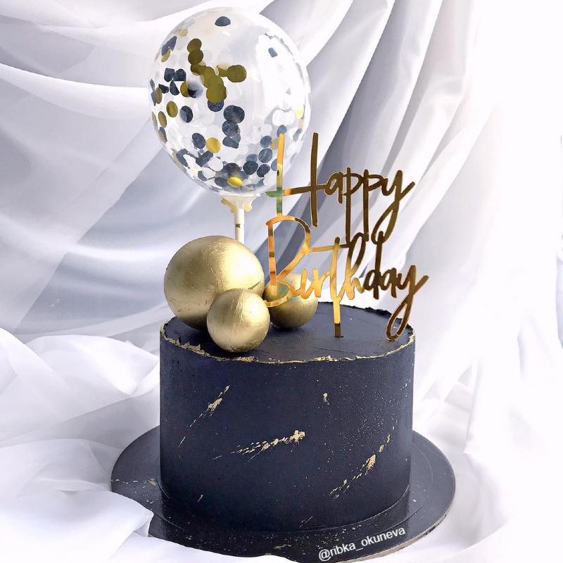 Черный стильный торт с шариком девочке на 10 лет