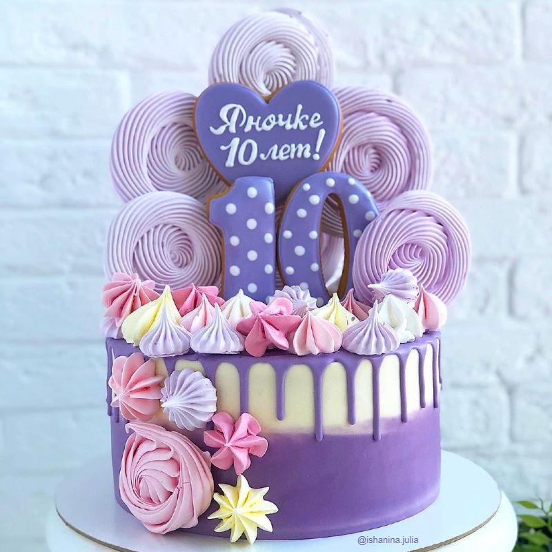 Фиолетовый торт девочке на день рождения на десять лет