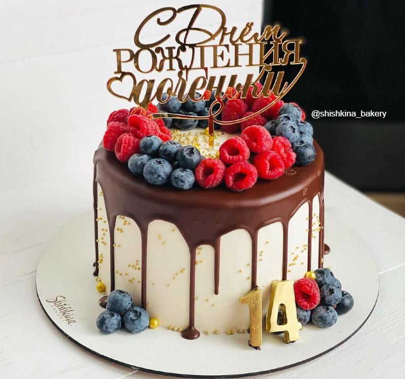 Классическое украшение торта девочке на 14 лет