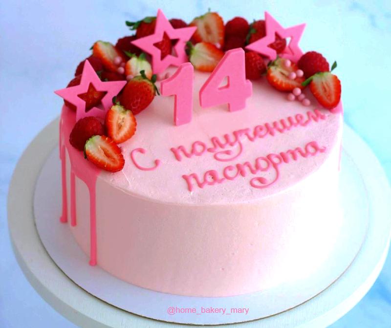 Маленький торт девочке на 14 лет