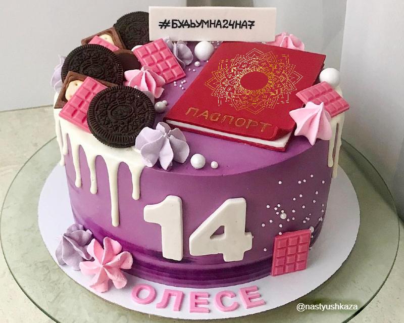 Прикольный торт девочке на 14 лет