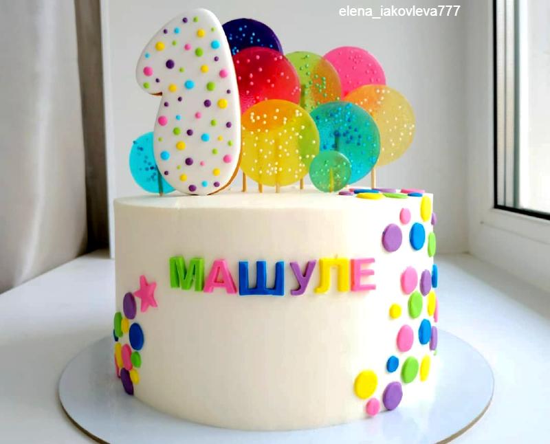 Радужный тортик на годик девочке