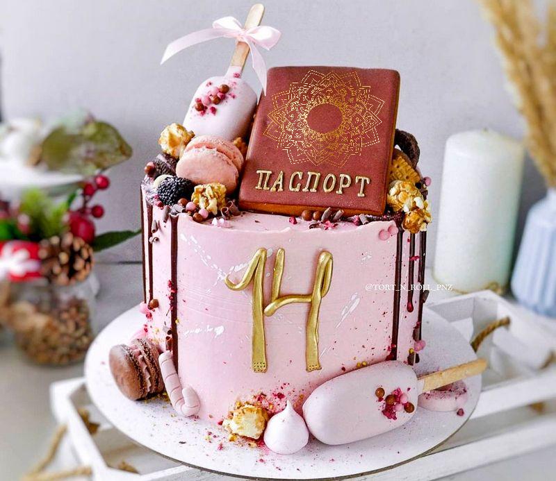 Розовый торт с паспортом девочке на 14 лет