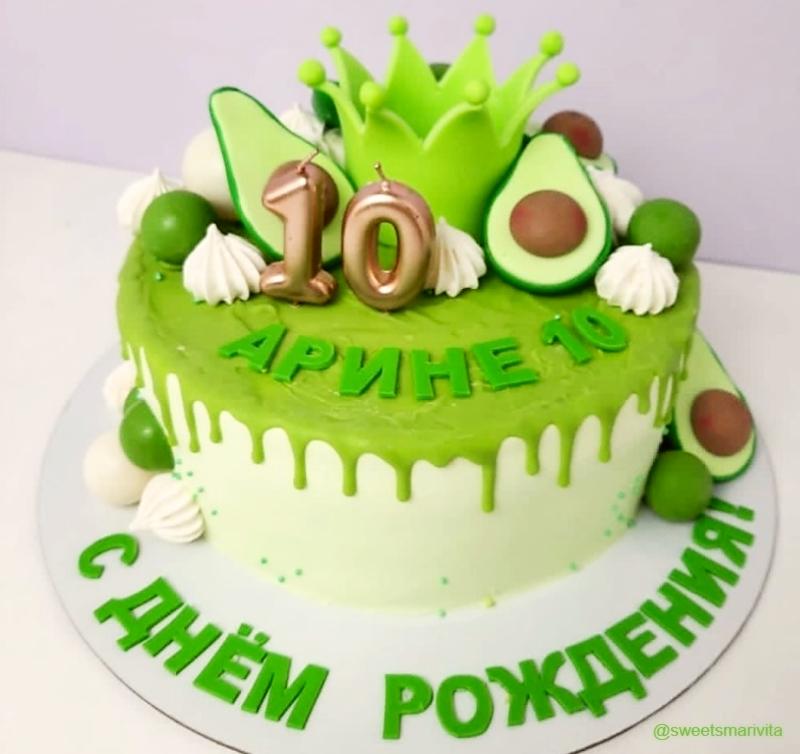Торт авокадо девочке на 10 лет