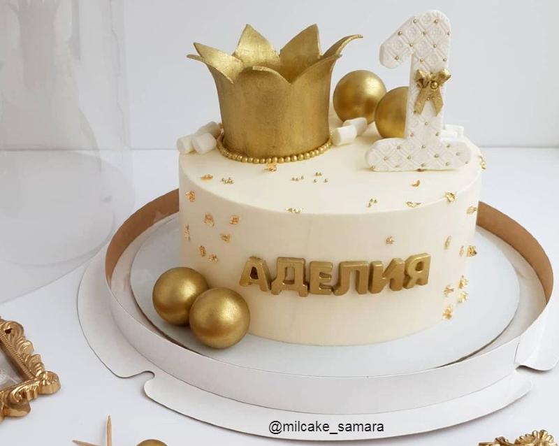Торт белый с золотым декором девочке на 1 год