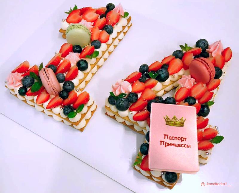 Торт цифра 14 с паспортом принцессы девочке на 14 лет