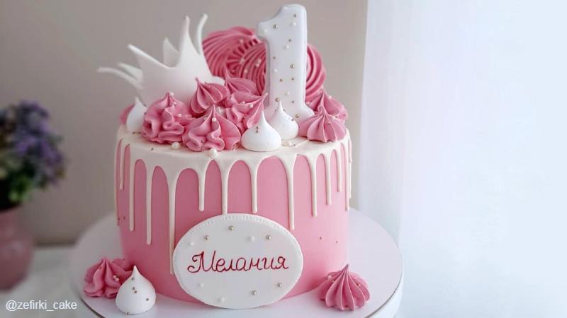 Торт девочке на год для фото