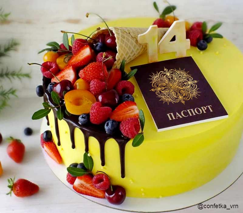Торт с рожком и фруктами паспортом девочке на 14 лет