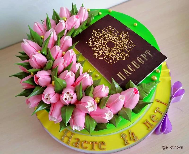 Торт с паспортом и тюльпанами девочки на 14 лет
