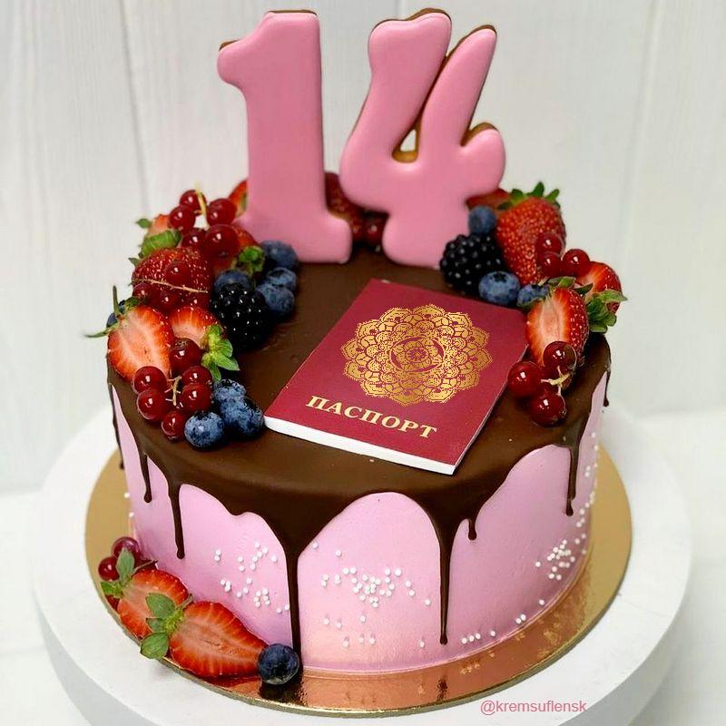 Торт с паспортом ягодами и пряничными цифрами девочке на 14 лет