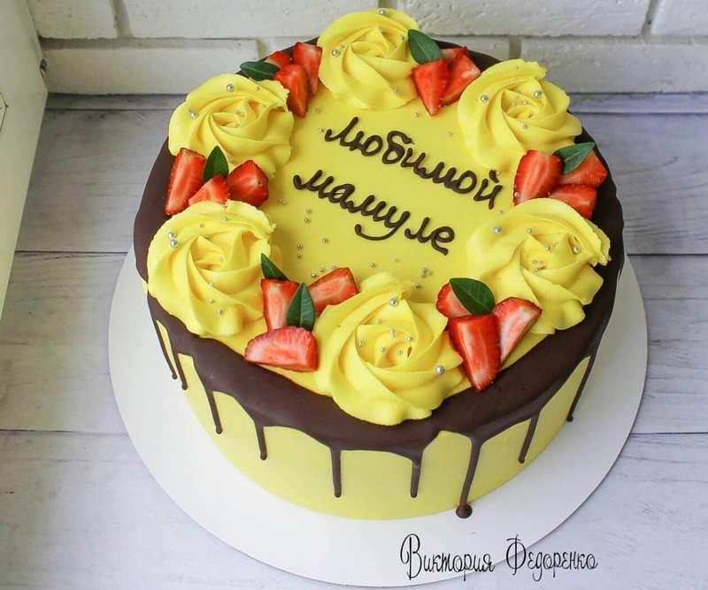 Как украсить торт женщине на день рождения