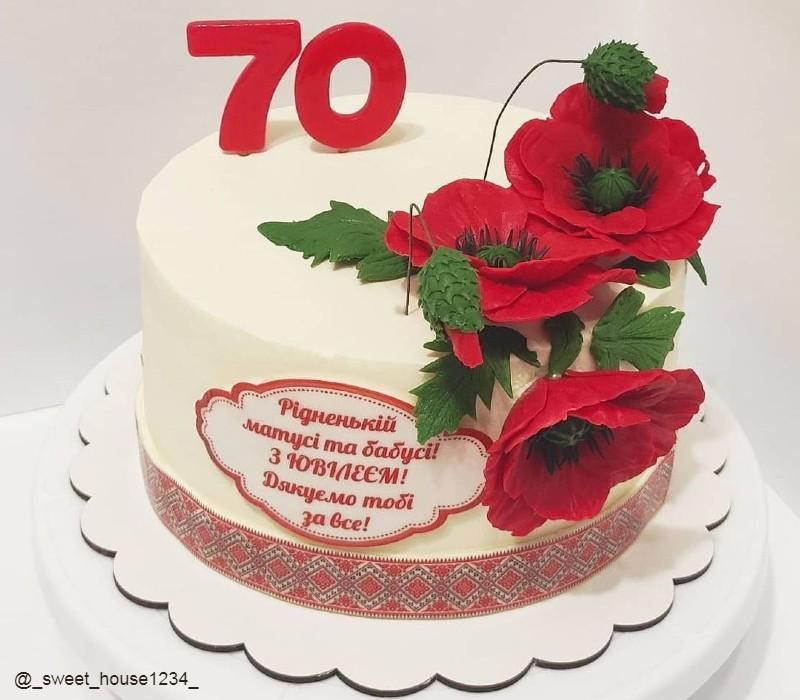 Торт маме на 70 лет