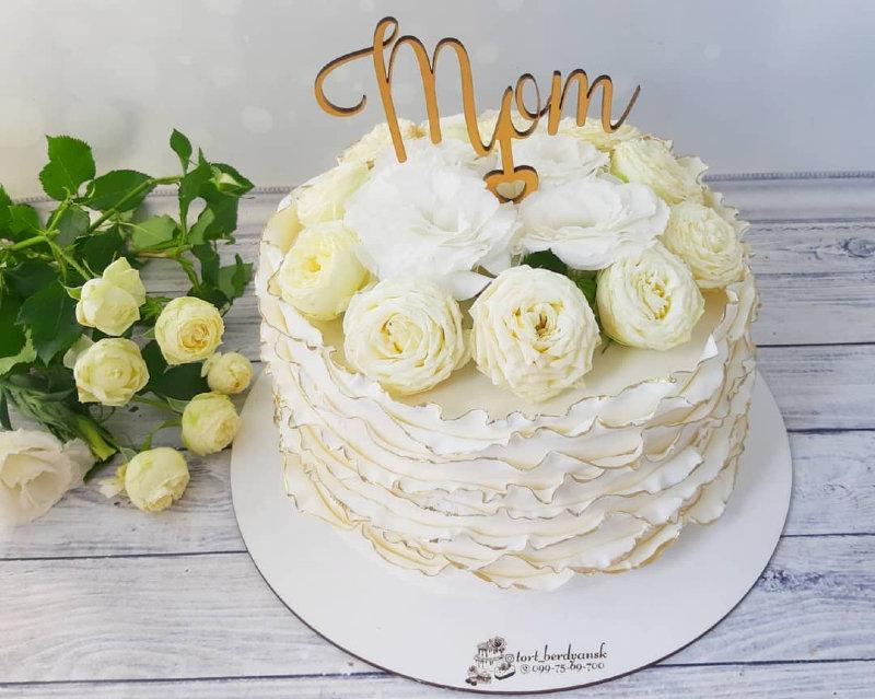 Торт с рюшками маме на день рождения