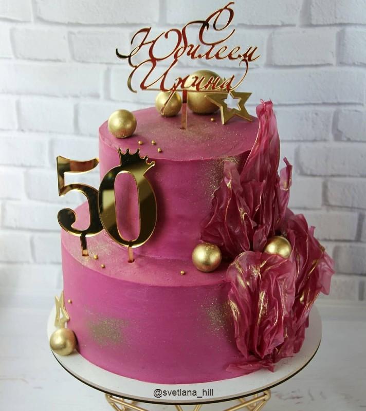 Торт женщине на 50 лет