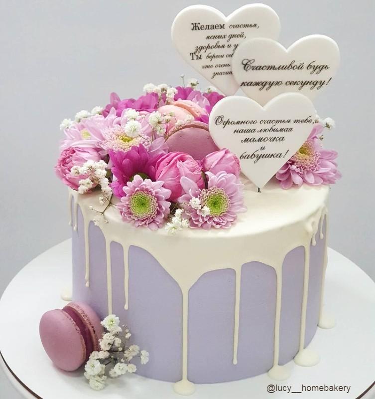 Торт женщине с надписями
