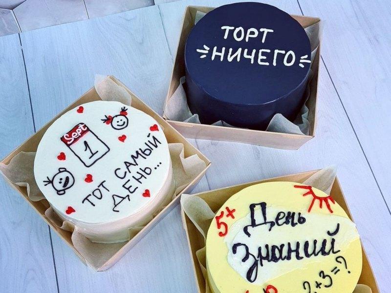 Бенто торт для тех кто не празднует день рождения