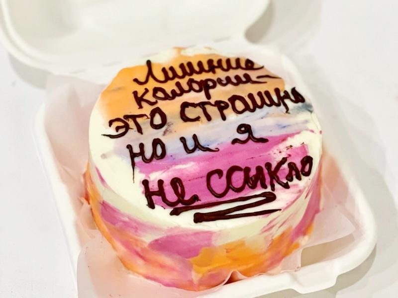 Бенто торт для худеющих